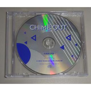 CHIME OUT アニメイト特典CD(CDブック)