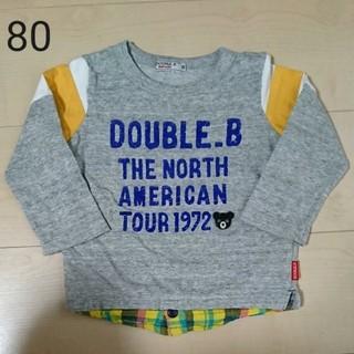ダブルビー(DOUBLE.B)の☆80センチ☆ ダブルビー びーくん ロゴ ロンT(シャツ/カットソー)