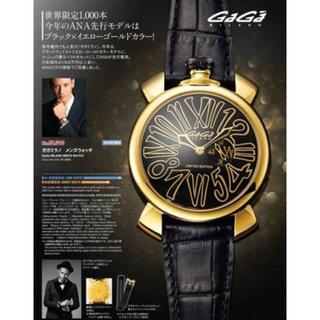 ガガミラノ(GaGa MILANO)の世界限定1000本 ガガミラノ 腕時計 ANA先行モデル(腕時計(アナログ))