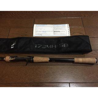シマノ(SHIMANO)の173MH SB(ロッド)