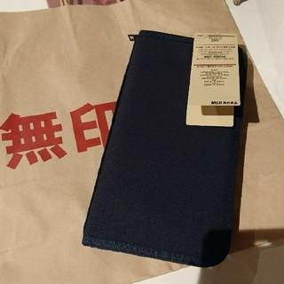 MUJI (無印良品) - パスポートケース 無印良品 ネイビー