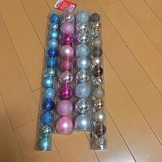 オーナメント ボール(その他)
