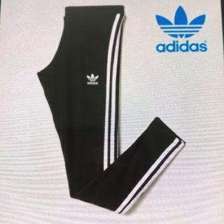 アディダス(adidas)のadidasレギンスXS(レギンス/スパッツ)