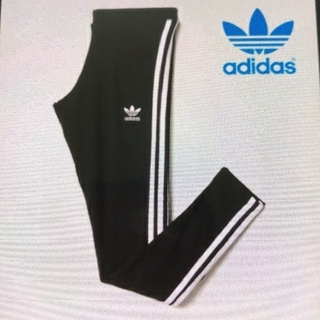adidas - adidasレギンスXS