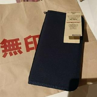 ムジルシリョウヒン(MUJI (無印良品))のパスポートケース 無印良品 ネイビー ②(旅行用品)