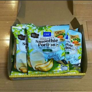 ディーエイチシー(DHC)の【訳あり特価】DHC スムージーポーション5袋25個(ダイエット食品)