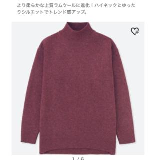 ザラ(ZARA)の新品ユニクロ♡ハイネックニット(ニット/セーター)