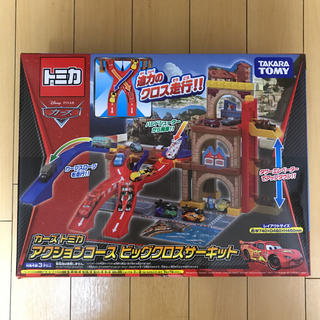 タカラトミー(Takara Tomy)のカーズトミカ☆アクションコース サーキット(ミニカー)