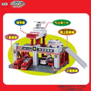 タカラトミー(Takara Tomy)のサウンドライト消防署   (ミニカー)