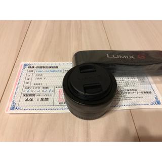 Panasonic - 新品 オマケあり LUMIX G VARIO 12-32mm F3.5-5.6