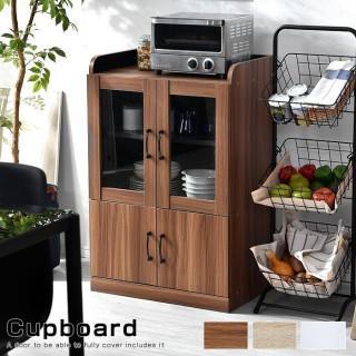 ミニ 食器棚 スリム 鏡面 キッチンボード キャビネット レンジ台 収納 木製(キッチン収納)