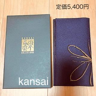 カンサイヤマモト(Kansai Yamamoto)の新品  KANSAI 山本寛斎  金封ふくさ (慶弔両用)(その他)