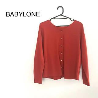 バビロン(BABYLONE)の今期 BABYLON バビロン 2ウェイ トップス カーディガン 赤 オレンジ(カーディガン)