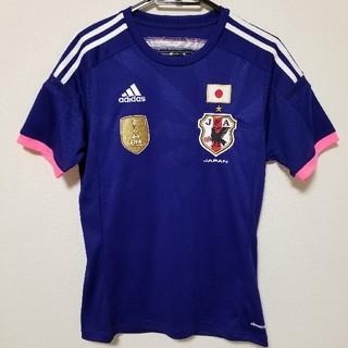 アディダス(adidas)のサッカー日本代表ユニフォーム(ウェア)