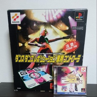 プレイステーション(PlayStation)のダンスダンスレボリューション ソフト コントローラー(家庭用ゲームソフト)