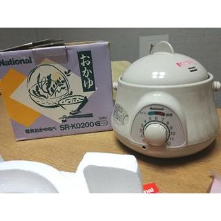 【未使用】National 電気おかゆ鍋 ベージュ 95年製(その他 )