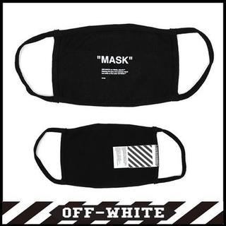 オフホワイト(OFF-WHITE)の新品 オフホワイト QUOTE MASK(その他)