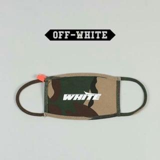 オフホワイト(OFF-WHITE)の新品 オフホワイト カモ マスク MASK (その他)