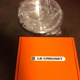 ルクルーゼ(LE CREUSET)のル・クルーゼ  ココット  ロンド  ホーロー(鍋/フライパン)