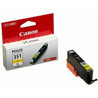 Canon - Canon 純正 インクカートリッジ 351