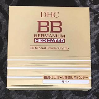 ディーエイチシー(DHC)のDHC 薬用 BBミネラルパウダーGE  ライト(フェイスパウダー)