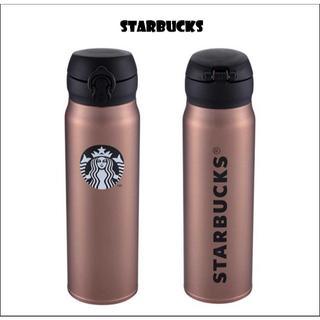 スターバックスコーヒー(Starbucks Coffee)のスターバックス カッパー サーモスステンレスボトル 600ml(タンブラー)