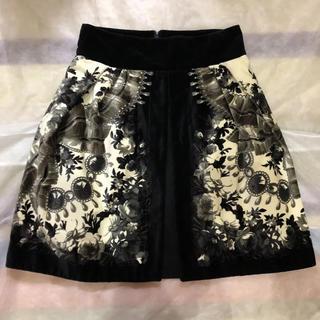 アンナモリナーリ(ANNA MOLINARI)の☆byblos イタリア製 別珍スカート☆ベロア(ひざ丈スカート)