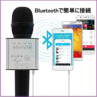 【イベント事で大活躍♪】bluetooth カラオケマイク(その他)