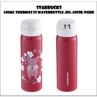 スターバックスコーヒー(Starbucks Coffee)のスターバックス サーモスステンレスボトル 500ml ぶたさん🐽赤(タンブラー)