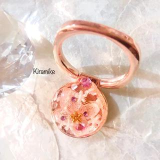 小花の押し花レジンのシャンパンピンクのスマホリング★(iPhoneケース)