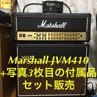 ☆値下げ☆ Marshall JVM410H マーシャル ギターアンプ(ギターアンプ)
