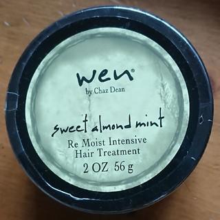 ウェン(WEN)の【新品】ウェン インテンシブ トリートメント アーモンド ヘアパック 56g(トリートメント)