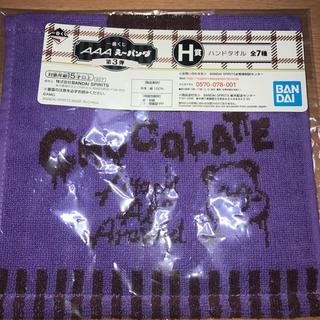 トリプルエー(AAA)のAAAえ〜パンダ1番くじ第3弾H賞ハンドタオル紫(キャラクターグッズ)