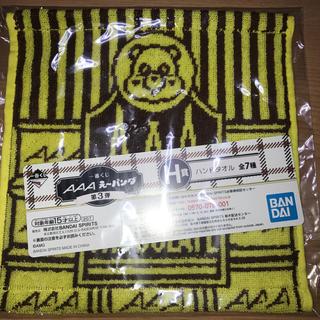 トリプルエー(AAA)のAAAえ〜パンダ1番くじ第3弾H賞ハンドタオル黄色(キャラクターグッズ)