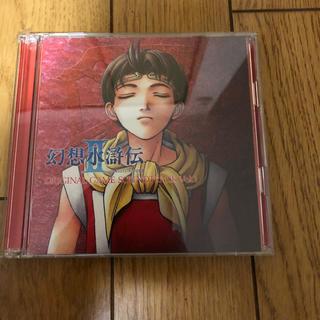 幻想水滸伝2 サントラ(ゲーム音楽)