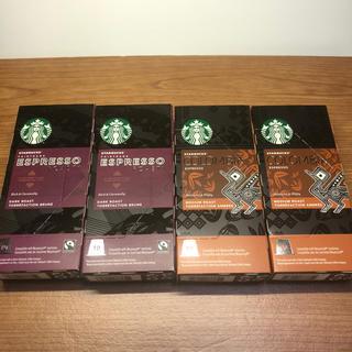 スターバックスコーヒー(Starbucks Coffee)の☆40個☆ネスプレッソ カプセル STARBUCKS  40個(コーヒー)