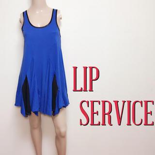LIP SERVICE - 間違いなし♪リップサービス 悩殺バックレースワンピース♡エゴイスト リゼクシー