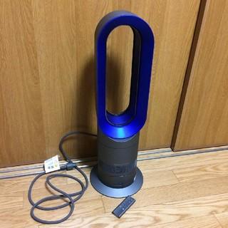 Dyson - 美品 使用僅か dyson hot+cool AM09