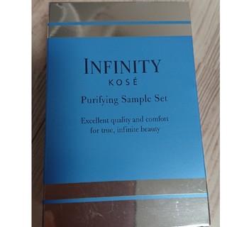 インフィニティ(Infinity)のインフィニティ 洗顔&クレンジング(クレンジング / メイク落とし)