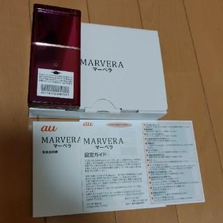 キョウセラ(京セラ)の【専用】マーベラ KYF35SLA ワインレッド  新品未使用(スマートフォン本体)