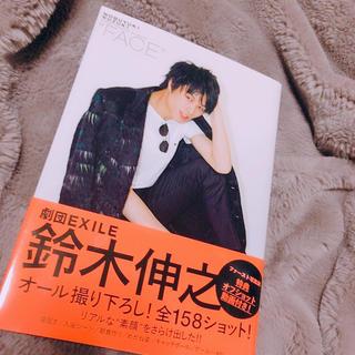 ゲキダンエグザイル(劇団EXILE)の♡OREO様専用 25日まで取り置き ♡(男性タレント)