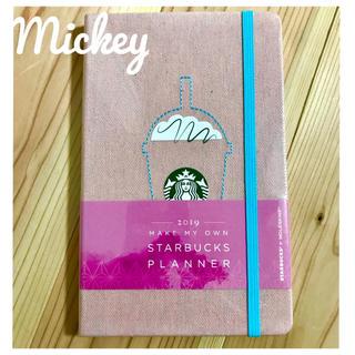 スターバックスコーヒー(Starbucks Coffee)の台湾 スターバックス 限定 2019年 ダイアリー手帳 ピンク スケジュール (カレンダー/スケジュール)