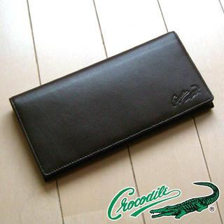クロコダイル(Crocodile)のcrocodile 長財布(長財布)