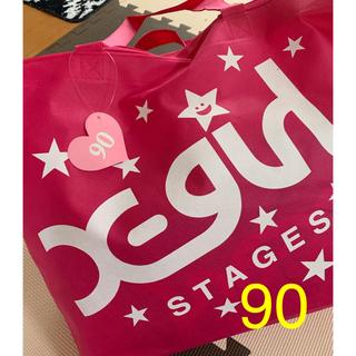 エックスガールステージス(X-girl Stages)のエックスガール 90(ジャケット/上着)