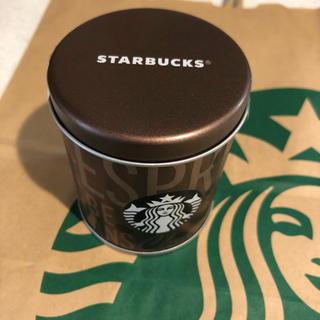 スターバックスコーヒー(Starbucks Coffee)のエスプレッソビーンズチョコレート(菓子/デザート)