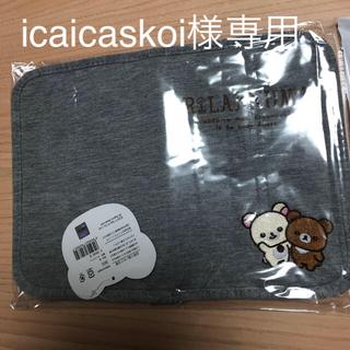 サンエックス(サンエックス)のicaicaskoi様専用(母子手帳ケース)