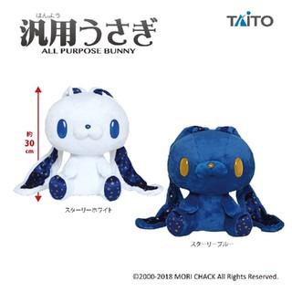 タイトー(TAITO)の汎用うさぎ スターリー ぬいぐるみ セット 新品未使用(ぬいぐるみ)