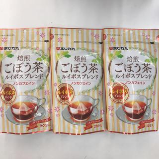 あじかん 焙煎ごぼう茶ルイボスブレンド 20包 3個パック(健康茶)