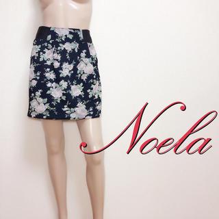 ノエラ(Noela)の間違いなし♪ノエラ お上品フラワースカート♡スナイデル リリーブラウン(ミニスカート)