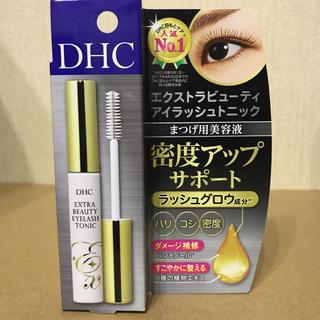 ディーエイチシー(DHC)のDHC エクストラビューティ アイラッシュ トニック(まつ毛美容液)
